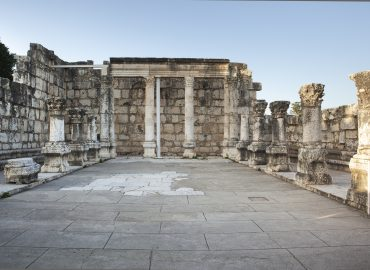 Capernaum was a fishing village in the time of the Hasmoneans, located on the northern shore of the Sea of Galilee.The picture shows the ancient synagogue in Capernaum, one of the oldest synagogue buildings in the world. Photo by Itamar Grinberg.